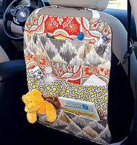 Butterick mønster: Bil organisator, bil-lomme