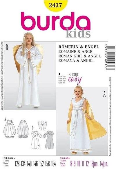 Romersk pige eller engel