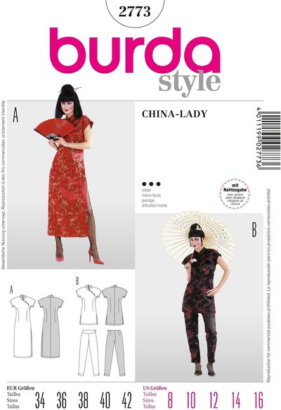 Suzy Wong kjolesæt, kinesisk