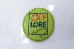 Explore strygemærke kiwigrønt 4,5 cm