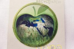 Recycled æble jord strygemærke Ø 6 cm