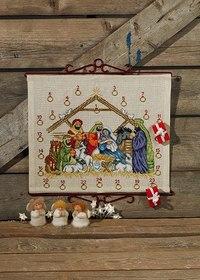 Julepakkekalender Jesusbarnet i krybben 45 x 38 cm