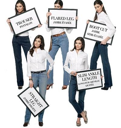 Jeans og bukser