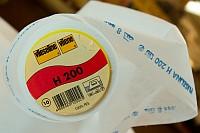 Vlieseline H200 i let kvalitet